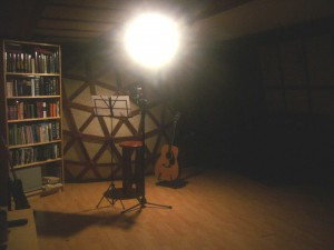 Live Room with guitar1